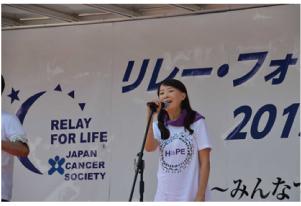 リレーフォーライフジャパン2013_02