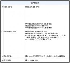 月刊記事_最新_201408_img_03