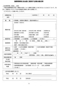akiramenai_gk201604_ij_02