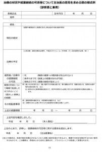 akiramenai_gk201604_ij_03