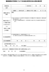 akiramenai_gk201604_ij_04